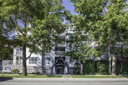 R2208268 - 229 12633 NO. 2 ROAD, Steveston South, Richmond, BC - Apartment Unit