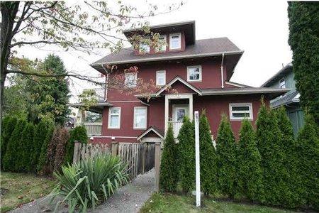 R2208521 - 3185 W 3RD AVENUE, Kitsilano, Vancouver, BC - Townhouse