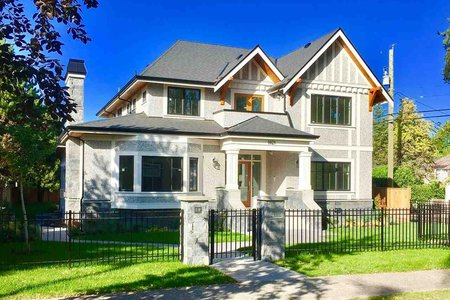 R2208714 - 1021 DEVONSHIRE CRESCENT, Shaughnessy, Vancouver, BC - House/Single Family