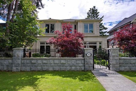 R2209080 - 7165 MAPLE STREET, S.W. Marine, Vancouver, BC - House/Single Family