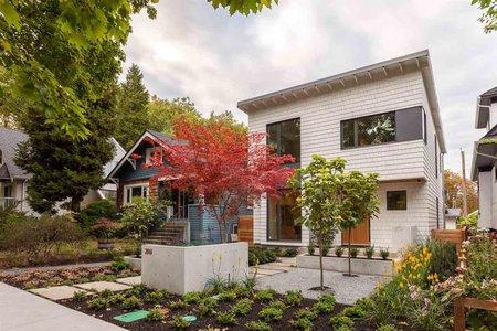 R2209099 - 2861 W 13TH AVENUE, Kitsilano, Vancouver, BC - House/Single Family