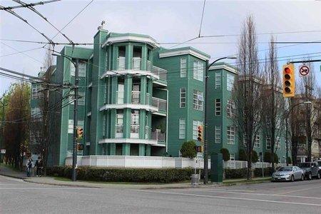 R2209812 - 203 8989 HUDSON STREET, Marpole, Vancouver, BC - Apartment Unit