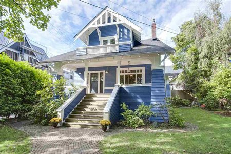 R2210149 - 1923 WATERLOO STREET, Kitsilano, Vancouver, BC - House/Single Family