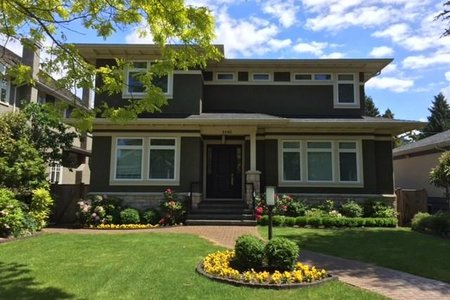 R2210260 - 4448 CHALDECOTT STREET, Dunbar, Vancouver, BC - House/Single Family