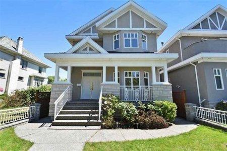 R2210269 - 8490 ADERA STREET, S.W. Marine, Vancouver, BC - House/Single Family