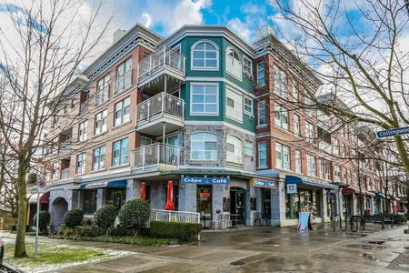 R2211188 - 213 5723 COLLINGWOOD STREET, Southlands, Vancouver, BC - Apartment Unit