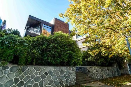 R2211337 - 2482 POINT GREY ROAD, Kitsilano, Vancouver, BC - Townhouse