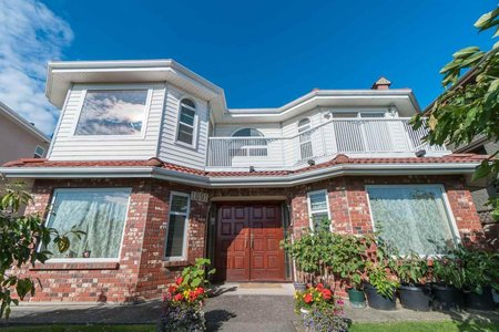 R2211352 - 1891 E 64TH AVENUE, Fraserview VE, Vancouver, BC - House/Single Family