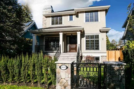R2212234 - 3937 W 31ST AVENUE, Dunbar, Vancouver, BC - House/Single Family