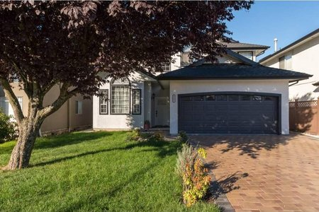 R2212461 - 5231 BROCK STREET, Hamilton RI, Richmond, BC - House/Single Family