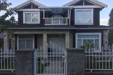 R2212664 - 2791 E 22ND AVENUE, Renfrew Heights, Vancouver, BC - House/Single Family