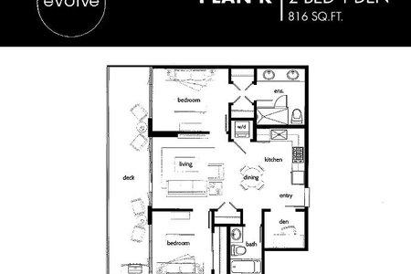 R2213354 - 1610 13308 103A AVENUE, Whalley, Surrey, BC - Apartment Unit