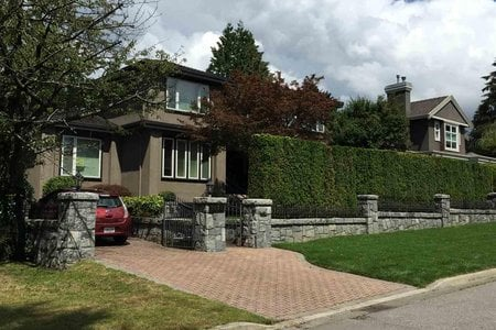 R2213789 - 1833 W 63RD AVENUE, S.W. Marine, Vancouver, BC - House/Single Family