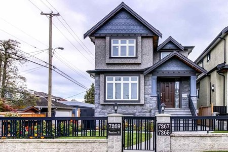 R2213872 - 7269 NANAIMO STREET, Fraserview VE, Vancouver, BC - House/Single Family