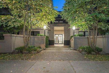 R2214074 - 309 3760 W 6TH AVENUE, Point Grey, Vancouver, BC - Apartment Unit