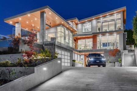 R2214279 - 950 LEYLAND STREET, Sentinel Hill, West Vancouver, BC - House/Single Family