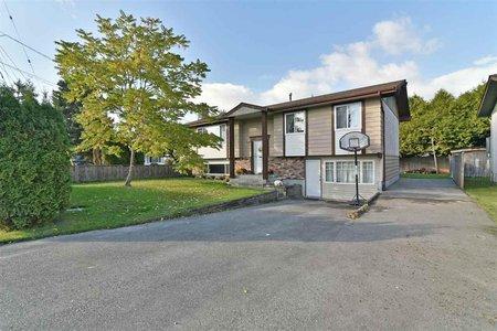 R2214282 - 11665 89 AVENUE, Annieville, Delta, BC - House/Single Family