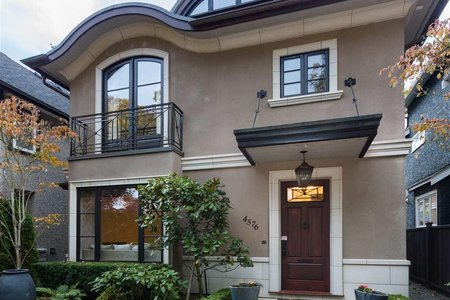 R2214285 - 4576 W 7TH AVENUE, Point Grey, Vancouver, BC - House/Single Family