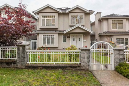 R2214515 - 747 E 23RD AVENUE, Fraser VE, Vancouver, BC - House/Single Family