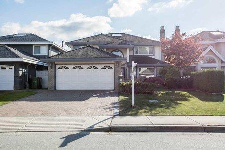 R2214577 - 12660 CARNCROSS AVENUE, East Cambie, Richmond, BC - House/Single Family