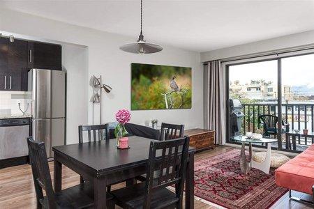 R2214851 - 303 2255 W 5TH AVENUE, Kitsilano, Vancouver, BC - Apartment Unit