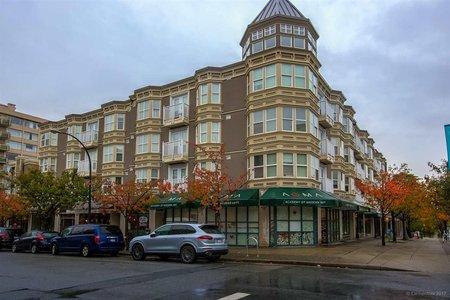 R2215267 - 212 5723 BALSAM STREET, Kerrisdale, Vancouver, BC - Apartment Unit