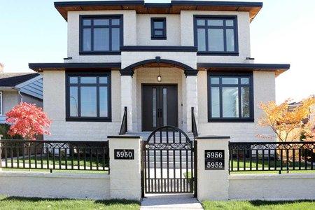 R2215499 - 5950 ARLINGTON STREET, Killarney VE, Vancouver, BC - House/Single Family