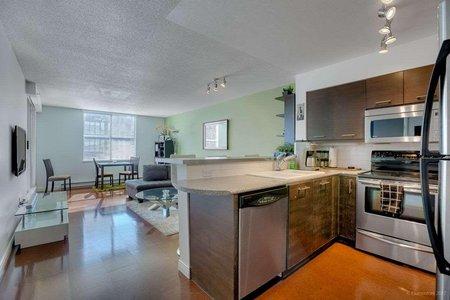 R2216018 - 409 503 W 16TH AVENUE, Fairview VW, Vancouver, BC - Apartment Unit