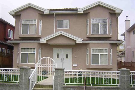 R2216474 - 5559 EARLES STREET, Collingwood VE, Vancouver, BC - House/Single Family