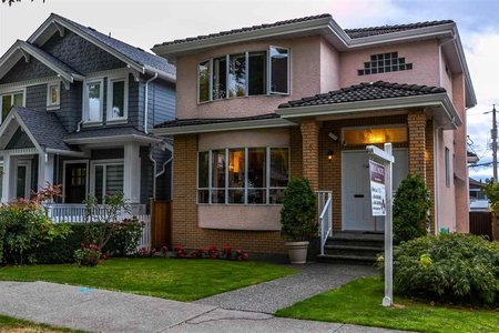 R2216485 - 36 E 47TH AVENUE, Main, Vancouver, BC - House/Single Family