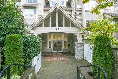 R2216499 - 112 333 E 1ST STREET, Lower Lonsdale, North Vancouver, BC - Apartment Unit