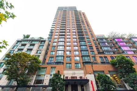 R2216500 - 801 788 RICHARDS STREET, Downtown VW, Vancouver, BC - Apartment Unit