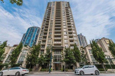 R2216553 - 902 1225 RICHARDS STREET, Downtown VW, Vancouver, BC - Apartment Unit