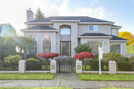 R2216767 - 1082 NANTON AVENUE, Shaughnessy, Vancouver, BC - House/Single Family