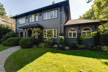 R2216779 - 1390 W KING EDWARD AVENUE, Shaughnessy, Vancouver, BC - House/Single Family
