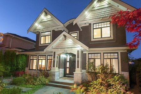 R2216872 - 341 W 46TH AVENUE, Oakridge VW, Vancouver, BC - House/Single Family