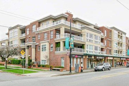 R2217279 - 208 2105 W 42ND AVENUE, Kerrisdale, Vancouver, BC - Apartment Unit