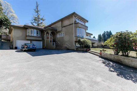 R2217478 - 6398 CARNARVON STREET, Kerrisdale, Vancouver, BC - House/Single Family