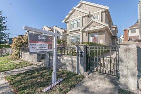 R2217497 - 771 W 69TH AVENUE, Marpole, Vancouver, BC - 1/2 Duplex