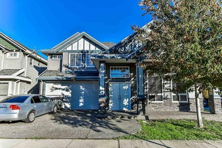R2217511 - 6464 142 STREET, East Newton, Surrey, BC - House/Single Family