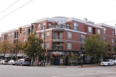 R2217537 - 202 1989 DUNBAR STREET, Kitsilano, Vancouver, BC - Apartment Unit