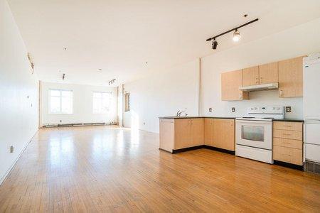 R2217864 - 226 2556 E HASTINGS STREET, Renfrew VE, Vancouver, BC - Apartment Unit