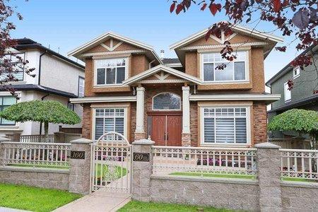 R2218430 - 160 E 60TH AVENUE, South Vancouver, Vancouver, BC - House/Single Family