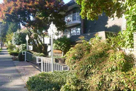 R2218653 - 209 3875 W 4TH AVENUE, Point Grey, Vancouver, BC - Apartment Unit