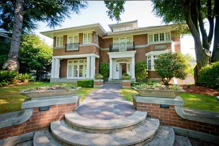 R2218664 - 3426 OSLER STREET, Shaughnessy, Vancouver, BC - House/Single Family