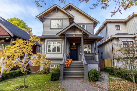 R2219049 - 3309 W 12TH AVENUE, Kitsilano, Vancouver, BC - House/Single Family