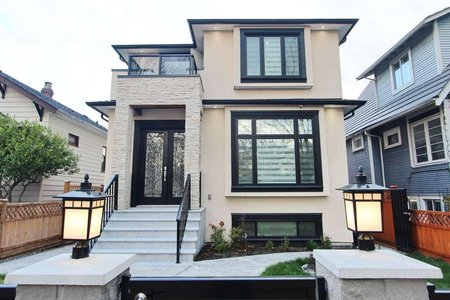 R2219315 - 2761 MCGILL STREET, Hastings East, Vancouver, BC - House/Single Family