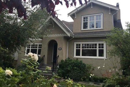 R2219593 - 3250 W 35TH AVENUE, MacKenzie Heights, Vancouver, BC - House/Single Family