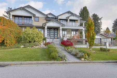 R2219598 - 2640 JONES AVENUE, Upper Lonsdale, North Vancouver, BC - House/Single Family