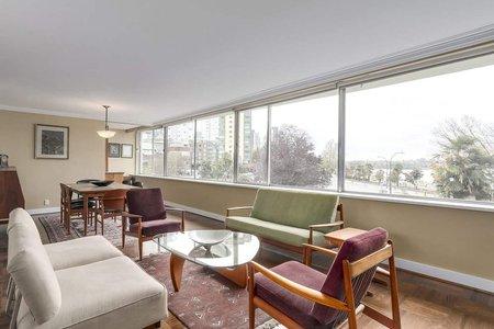 R2219618 - 204 1835 MORTON AVENUE, West End VW, Vancouver, BC - Apartment Unit